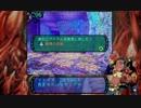 世界樹の迷宮 子供達+αのエトリア密林航行 part71-1