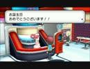 【偽トロ】ポケモンXY ポケモンセンター誕生日BGM