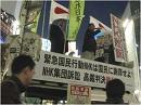 【草莽崛起】【草莽崛起】NHKを解体し、分割民営化を![桜H25/12/2] [桜H25/12/2] thumbnail