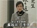 【長谷川三千子】三島由紀夫・森田必勝両烈士四十三年祭[桜H25/12/2]