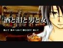 【氷山キヨテル誕生祭2013】酒と泪と男と女【河島英五・カバー】
