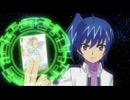 カードファイト!!ヴァンガード リンクジョーカー編 第47話「アイチとカムイ」 thumbnail