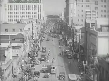 昭和初期の帝都・東京 昭和13年(1938年) by みんみんトム 歴史/動画 ...
