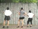 [3人で] Girls踊ってみた [レアリティ]
