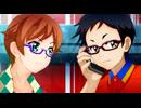 メガネブ! #09「メガネ者達にとっての革命」