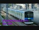 東武60000系61602[走行音]逆井-高柳