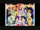 【バンブラP】ラブライブ!μ's 6th single「Music S.T.A.R.T!!」