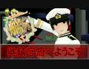【MMD艦これ】 霧島を近代化改修してみた 【艦隊これくしょん】