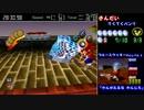 【TAS】サルゲッチュ 全サル205匹ゲッチュ Part2 thumbnail