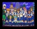 【イナイレGO】ビッグバン・スーパーノヴァ【OP集】