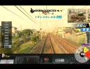 [ PS3 ]( RailFan )京阪電鉄・京阪本線vol.5 牧野(通過)→香里園(通過) PlayG