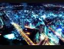 【GUMI】  Might Night Illuminate  【オリジナル】