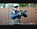 マルファンクションクリアランス ベーシックタクトレ#19 thumbnail