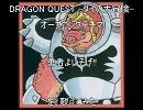 「DRAGON QUEST-ダイの大冒険-」OP「勇者よいそげ!!」を歌ってみた