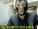 【ニコニコ動画】20131206 暗黒放送Q 就職をこれからする奴へ向けた放送 1/2を解析してみた
