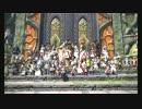 ララ専用LS【Lalafellkindergarten】○×クイズイベント イフリート鯖