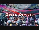 【F9】QUEEN DEVICER 歌ってみた