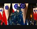 【戦国大戦】謀反しようぜ!その3 vs牙城孤塁 【27国】