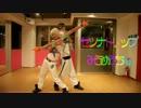 【ニコニコ動画】セツナトリップ 踊ってみた【みうめろちん】を解析してみた