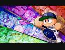 最強のバッターをつくろう!【パワプロ2012実況】part6 thumbnail