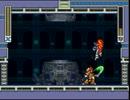 ロックマンX2 ~昇竜拳でボスラッシュ~