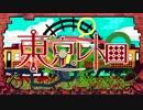 【ニコニコ動画】【初投稿】 東京レトロ 歌ってみた (まゆだぬき)を解析してみた