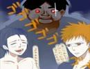 第58位:【腐女子向け】BL小説をイケボ3人で朗読してみた【微エロ注意】 thumbnail