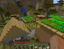 【Minecraft】 方向音痴のマインクラフト Season5 Part7 【ゆっくり実況】 thumbnail
