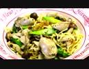 牡蠣のスパゲッティ♪ 【牡蠣料理祭】