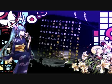 『MOSAIC.TUNE feat.初音ミク新曲「Cross Lyric」公開!』の画像