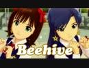 """YONEKURA Chihiro """"Beehive"""" feat. Haruka and Chihaya"""