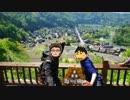 【ニコニコ動画】13万円で第六次ゆっくりブートキャンプ目指してみるべさ!【その2】を解析してみた