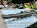 【ニコニコ動画】ラジコン  ドイツ海軍が誇る 【Uボート潜水艦】 を作ってみた。を解析してみた