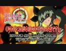 【ガールズ&パンツァー】OVA「これが本当のアンツィオ戦です!」CM