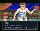 無人島から脱出したい!!【実況】4日目 thumbnail