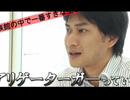アディーレ法律事務所 弁護士 中野 貴之 プロフィール動画