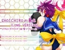 【UTAUカバー】SHOICHIROの暴走【SHOICHIRO FLAIR】