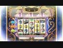 【DQX】カジノスロット メタルスピン→フリースピン→フリースピン上乗せ
