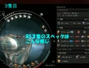 【EVE Online】BS3隻で税関を破壊してみた