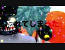 【ニコニコ動画】【MMD銀魂】万事屋で『ドーナツホール』を解析してみた