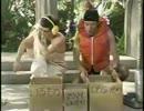 小須田部長 第3章 アトランティス編