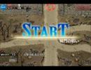 千年戦争アイギス 城門の戦い