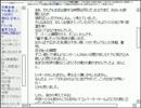 【洒落怖】怖い話も皆で読めば怖くない! …かも【実況】part16-10 thumbnail