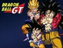 ドラゴンボールGT 戦闘BGM #1【作業用BGM】