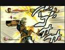 【ジョジョASB】花京院VS青いエシディシ【対戦動画】 thumbnail