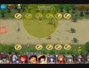 千年戦争アイギス 竜人の王 ☆3