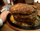 【ニコニコ動画】【大食い】ステーキのくいしんぼう ハンバーグ激鬼2kg @神保町を解析してみた