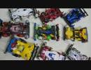 【ニコニコ動画】ミニ四駆でドヤ顔がしたい part8 後編 〜終幕!店舗レース!〜を解析してみた