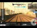 [ PS3 ]( RailFan )京阪電鉄・京阪本線vol.6 香里園(通過)→守口市(通過) PlayG
