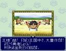 有名な【友情破壊ゲーム】で仲良く喧嘩してみた。 第5章 Part 05